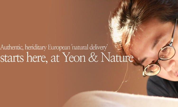 Yeon And Nature | Gangnam-gu, Seoul