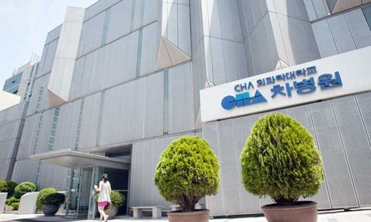 CHA Gangnam Medical Center | Gangnam-gu, Seoul