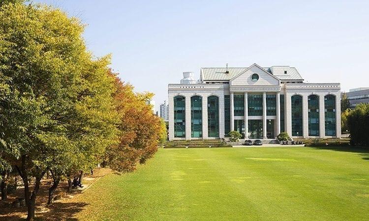University Of Ulsan | Nam-gu, Ulsan