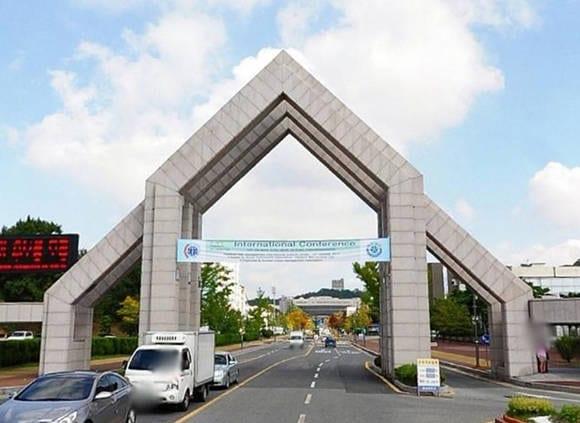 Chungnam National University Language Education Center | Yuseong-gu, Daejeon