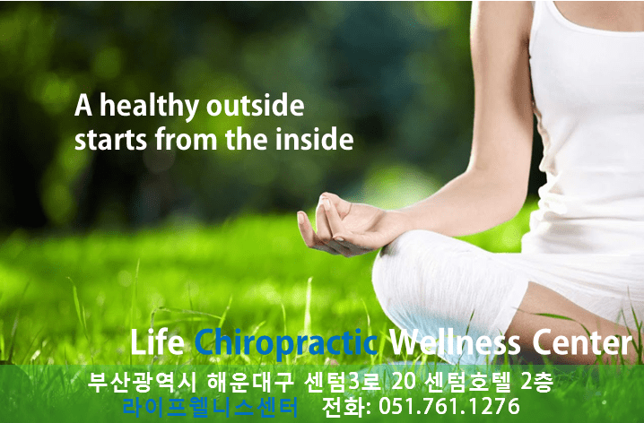 Life Wellness Center | Haeundae-gu, Busan