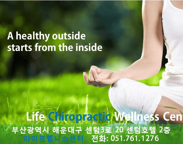 Life Wellness Center   Haeundae-gu, Busan