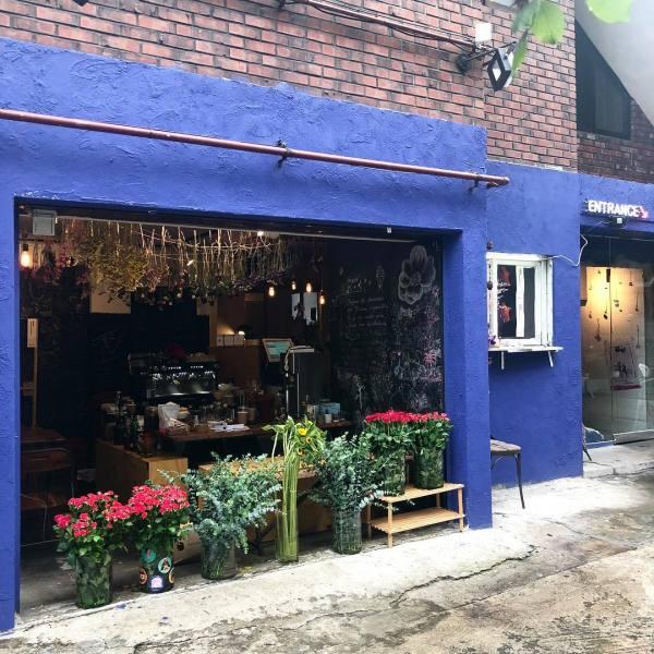 Cafe Saru   Yongsan-gu, Seoul