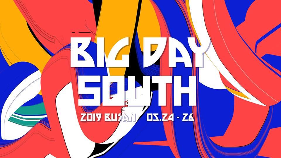 Big Day South 2019 | Busan