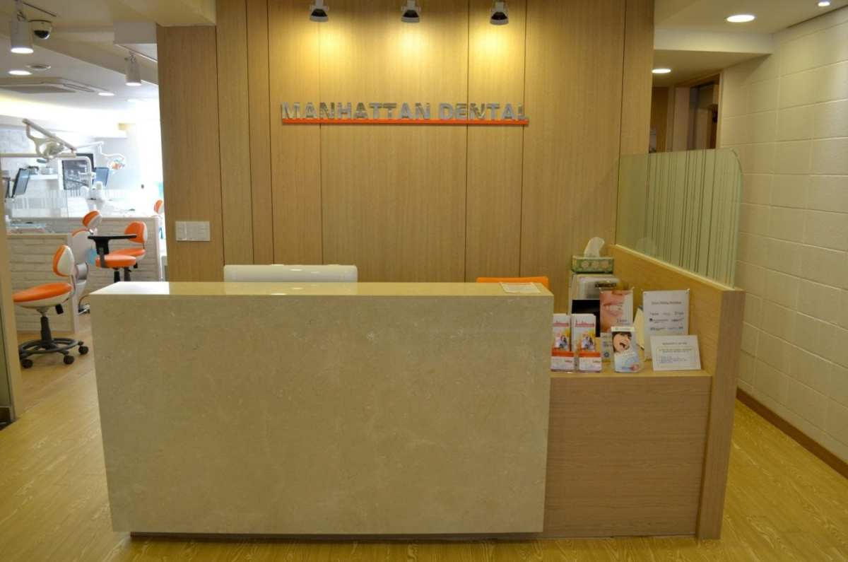 English speaking Dentists in Seoul, Korea manhattan dental