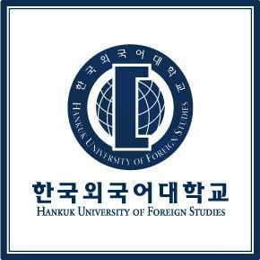 Top Korean Universities to Study Programs in English hankuk university