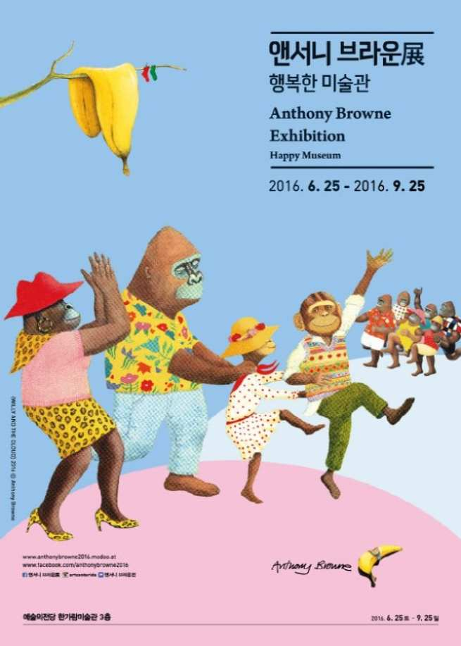 seoul art exhibition anthony browne happy museum