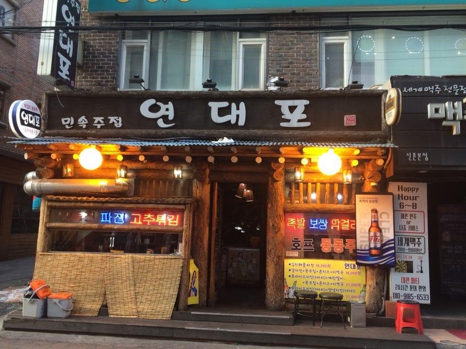 The 10 Best Makgeolli Bars in Seoul MINSOKJUJEOM YEONDAEPO Seodaemun-gu