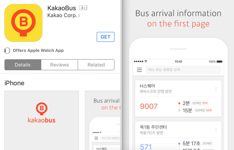 How to Navigate Your Way Through Seoul kakao bus
