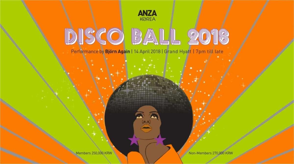 ANZA Korea Seoul Charity Ball Spring 2018