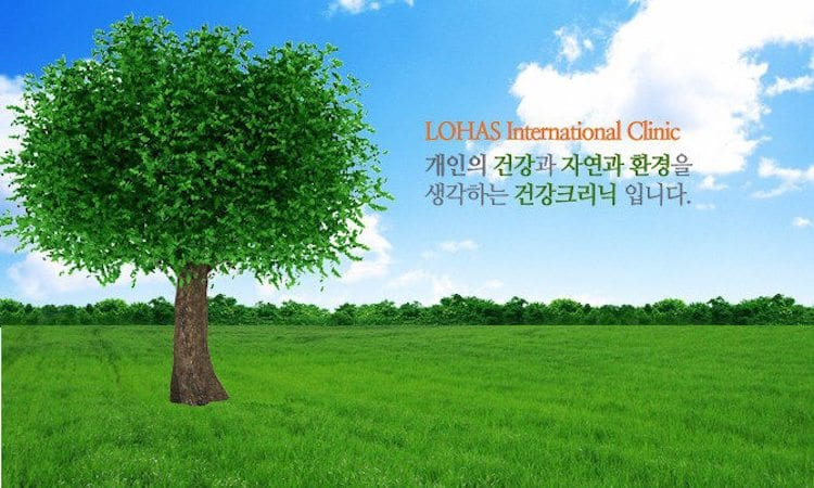 Lohas Care International Clinic English Speaking OBGYN Seoul