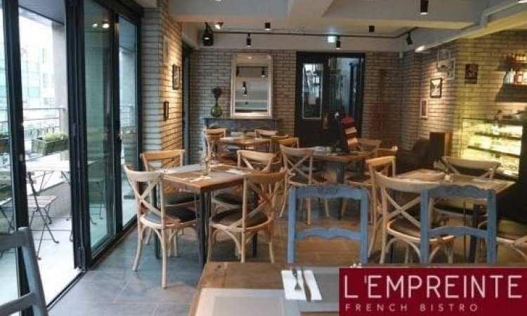 L'Empreinte Bistro French Restaurant Seoul