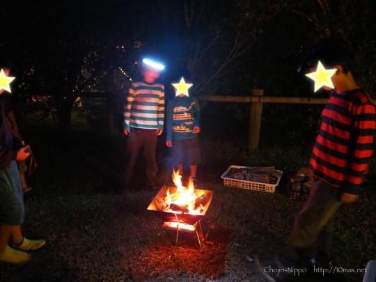 かずさオートキャンプ場 焚き火