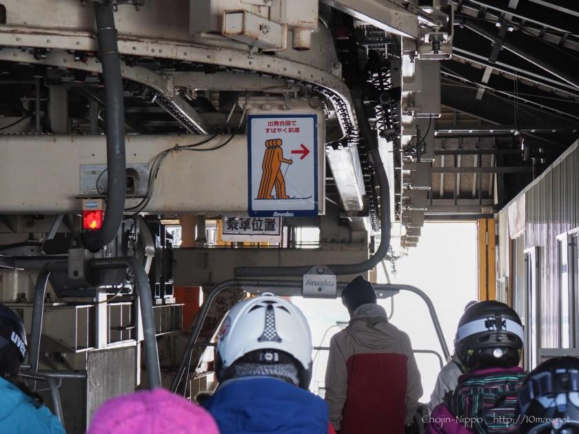 志賀高原 寺子屋スキー場