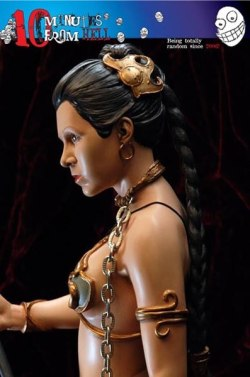 Sideshow Collectibles Princess Leia
