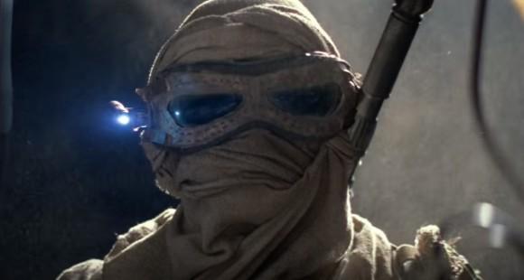 rey mask