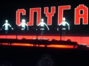 Robots - Kraftwerk at Manchester International Festival
