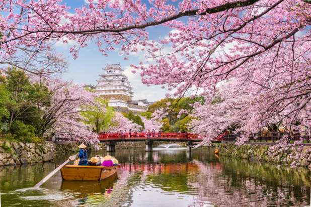 Most Peaceful Countries - Japan