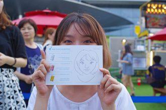 2017-horoyoi-07-11248