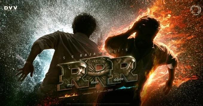 Roudram Ranam Rudhiram RRR Movie Logo