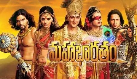 Mahabharat Title Song Lyrics