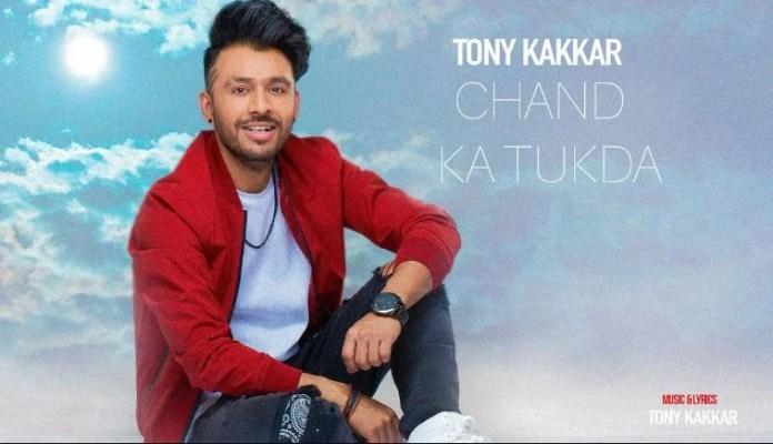 Chand Ka Tukda Song Lyrics In English