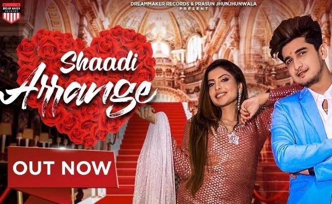 Shaadi Arrange Lyrics