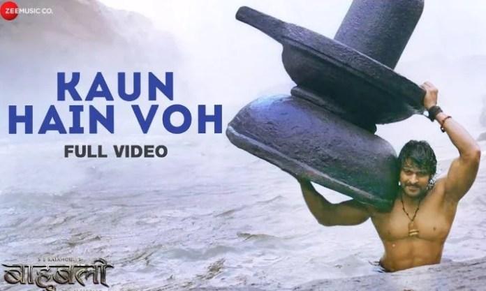 Kaun Hain Voh Song Lyrics
