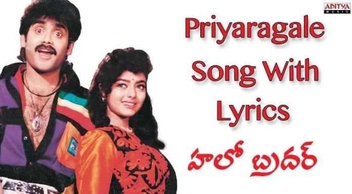 Priya Ragale Gundelona Song Lyrics