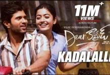 Kadalalle Song Lyrics