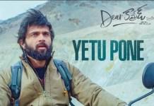 Yetu Pone Song Lyrics