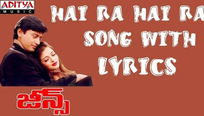 Haira Haira Hai Rabba Song Lyrics