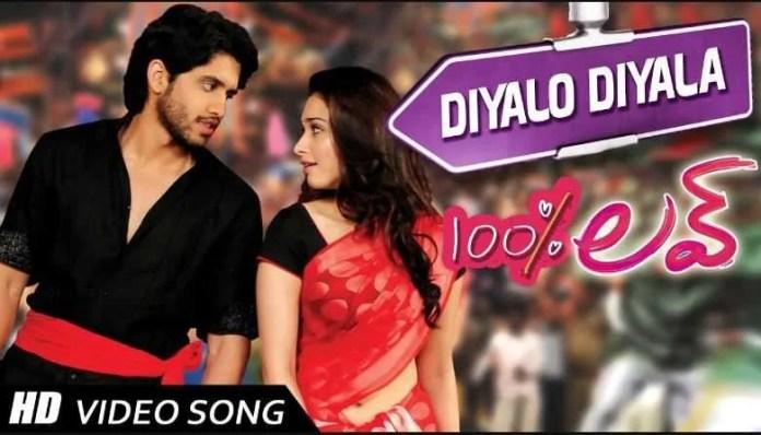 Diyalo Diyala Song Lyrics
