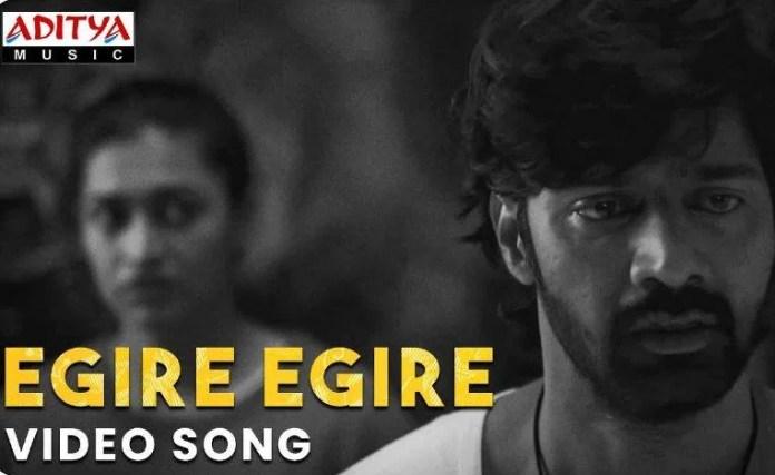 Egire Song Lyrics