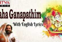 Maha Ganapathim Manasa Smarami Song Lyrics