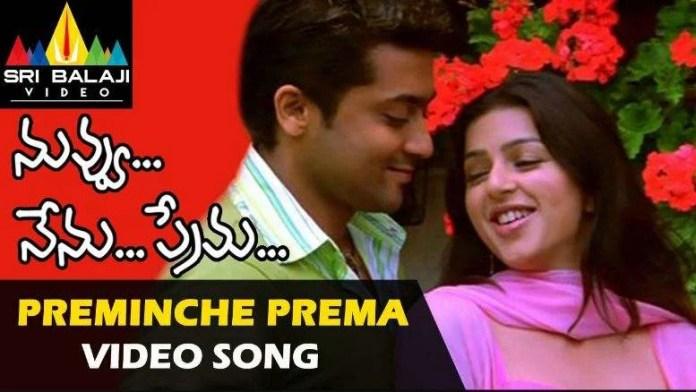 Preminche Premava Song Lyrics