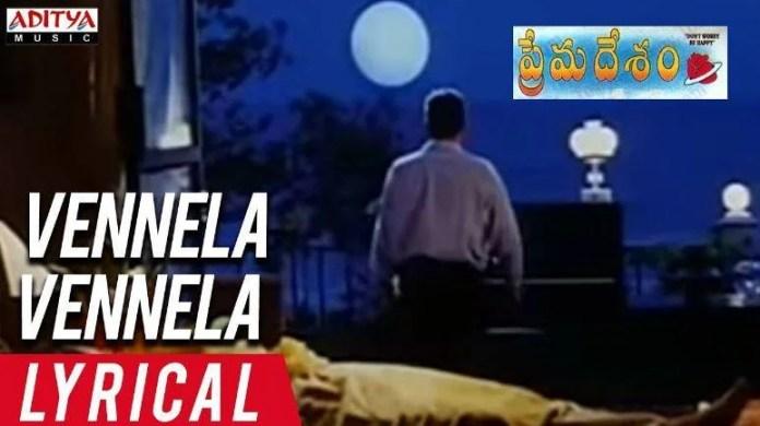 Vennela Vennela Song Lyrics