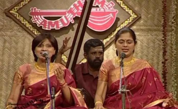 Jagadapu Chanavula Jajara Song Lyrics