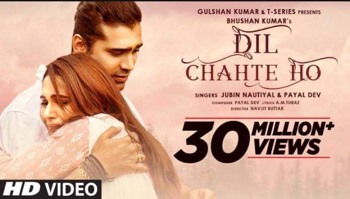 Dil Chahte Ho Ya Jaan Chahte Ho Song Lyrics