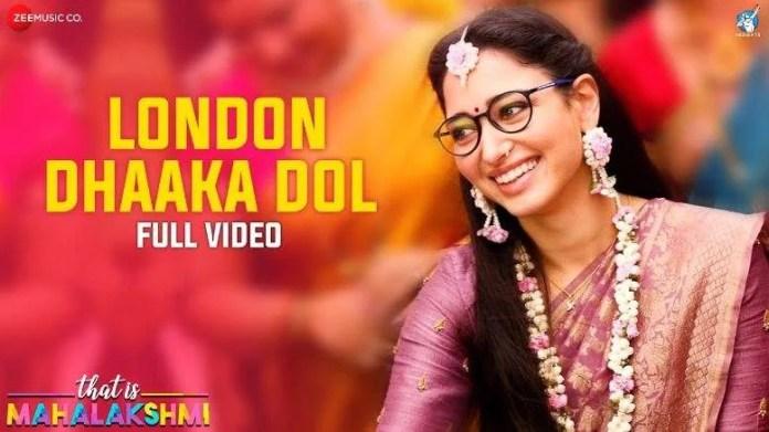 London Dhaaka Dol Song Lyrics