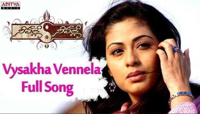 Vaishaka Vennela Song Lyrics