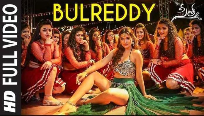 BulReddy Song Lyrics