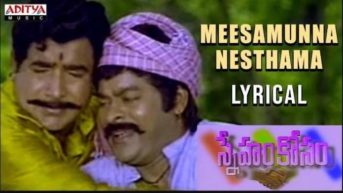 Meesamunna Nesthama Song Lyrics