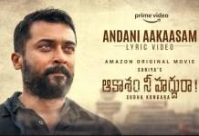 Andani Aakaasam Song Lyrics