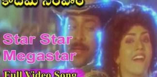 Star Star Mega Star Song Lyrics