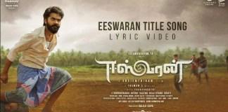 Eeswaran Title Song Lyrics