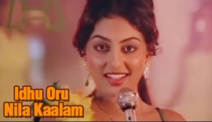 Idhu Oru Nila Kaalam Song Lyrics