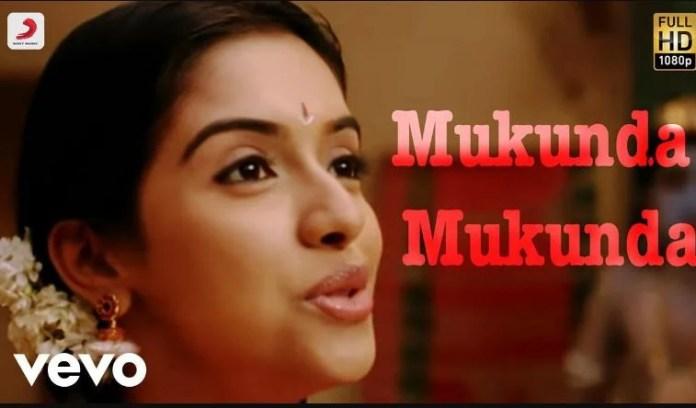 Mukundha Mukundha Song Lyrics