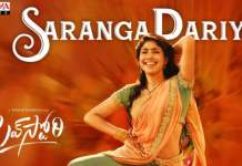 Saranga Dariya Song Lyrics