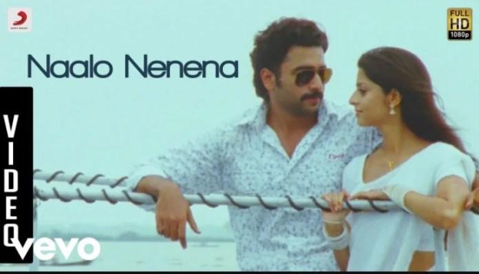 Naalo Nenena Song Lyrics
